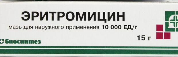Противовирусные препараты при ревматоидном артрите