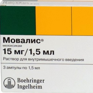 новейшие препараты при подагре