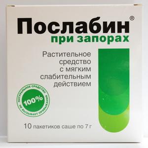 Лекарства от диареи (поноса) у взрослых – список лучших