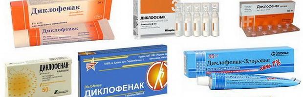 Артрит новые препараты для его лечения