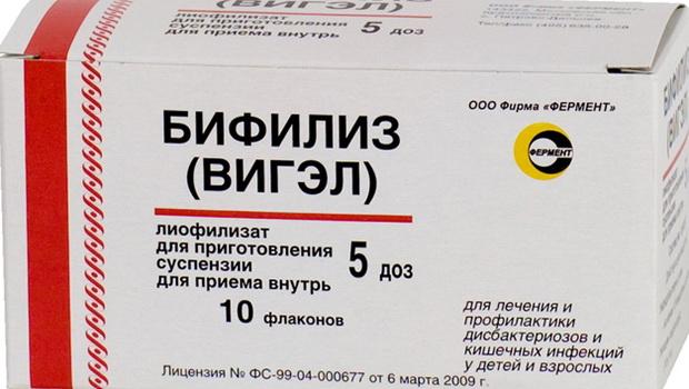 энтерол при приеме антибиотиков у детей отзывы