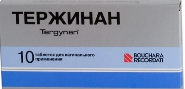 farmakologicheskie-nazvaniya-vaginalnih-svechey