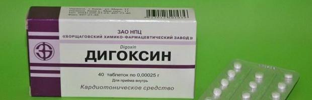 Дигоксин при аритмии сердца